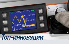 Радиоуправление-Hbc-radiomatic